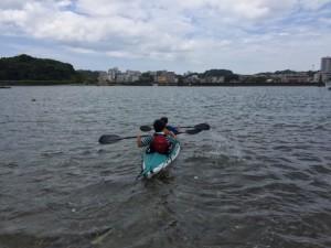 kayakku