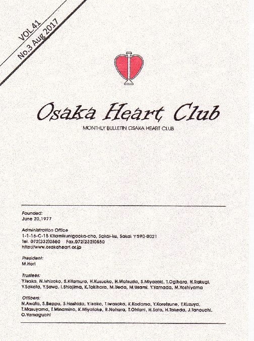 s_osakaheartclub1708.png